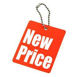 Обновление цен на услуги